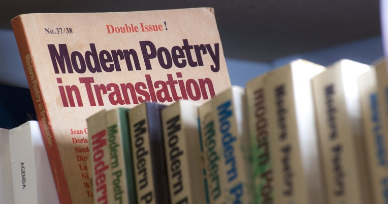 Modern poetry in translation series - the translator as creative writer